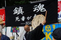 【JKS47月例祈祷会】「鎮魂と共闘」(会場:経済産業省本館正門前)