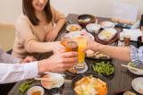 35~53歳 松戸出会い飲み会