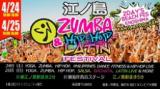 Zumba hip hop latin fes Enoshima