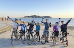 体験サイクリング25km湘南(AM)ロードバイク/クロスバイク