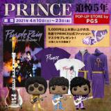 プリンス 追悼5年 Pop-up Store by PGS