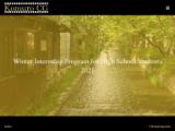 Winter Internship Program for High School Students 2021 Komuro Consulting Group : コム...