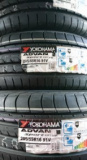 YOKOHAMA ADVAN FLEVA V701 245/40R18 97W XL タイヤ激安和泉市 ADVANタイヤ激安和泉市