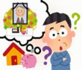 (福岡)相続税申告の個別相談会【資産税専門 税理士・行政書士・宅地建物取引士 開催】