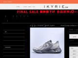 20SS 新作 アディダス アルファバウンスビヨンド2 cg5604 Adidas AlphaBounce Beyond m Grey/ ...