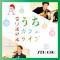 【オンラインイベント】うちカフェライブ 7th gig