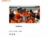 【静岡市・葵区】AsMama認定 シェアコンシェルジュ説明会と「つたえる」「つなぐ」研修同日開催