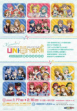 THE IDOLM@STER MILLION LIVE! 6thLIVE TOUR Memories of UNI-ON@IR!!!!