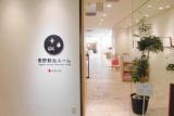 《長野中央ライオンズクラブからのお願い》【献血にご理解とご協力をお願いします】:《長野中...