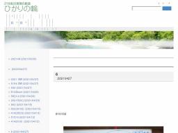 6月の東京教室での仏教・ヨーガ・心理学勉強会のお知らせ