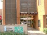 等々力児童館 ハイキング「オリパラ&水のふしぎ体験ツアーINお台場」 | 世田谷区