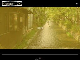 2021年度春季小学生インターンシップ|Komuro Consulting Group : コムロ(小室)コンサルティ...