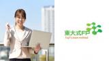 女性のためのマネーセミナー幕張@TKPガーデンシティ幕張 :9/25(金)   東大式FP