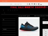 20SS 新作 アディダス ピュア ブースト リミテッド BB6281 Adidas Pure Boost GO LTD GREY/BLUE...