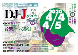 DJ 第91回Jバンド特集 A面