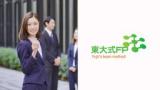 女性のためのマネーセミナー幕張@TKPガーデンシティ幕張 :9/26(土)   東大式FP
