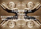 Together in Time
