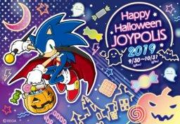 Happy Halloween 2019 in JOYPOLIS