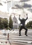 燐光群『憲法くん』東京公演