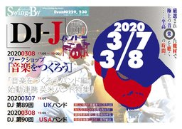 DJ-J 第89回 UKバンド特集