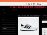 20SS 新作 アディダス オリジナルス FV5345 Adidas adidas X_PLR S BLACK/WHITE ホワイト/ブラ...