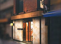 鶏料理とお酒が美味しいお店「宮崎地鶏炭火焼 車」大阪・梅田店 9/1(水)リニューアルオープン!