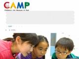 【無料オンラインイベント】210530 おうちCAMP ワークショップ『まぼろしツアー案内所』