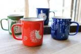 【開催中止】藤野芸術の家【数量限定サンドブラストメニュー】ホーロー風マグカップ作り♪