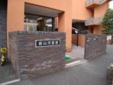 【中止】烏山児童館 中高生おとまり会