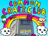 common craft club