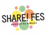 SHARE!FES for Family in マークイズ静岡