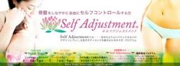 2月11日(金)~13日(日)骨盤調整ヨガ講師養成プログラムin名古屋