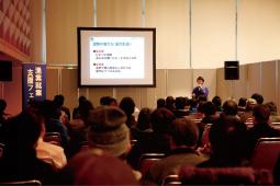 「漁業就業支援フェア2019  漁師の仕事!まるごとイベント」(水産庁後援) 東京会場