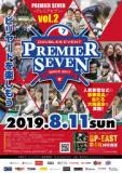 PREMIER SEVEN-プレミアセブン vol.2
