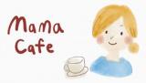 昭和生まれのママ必見!21世紀型の子育て〜心が前向きな子どもにするための5つの方法〜*Mama...
