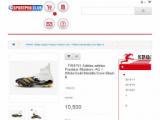 【アディダス】 プレデター ミューテーター FW9761 Adidas adidas Predator Mutator AG ホワイ...