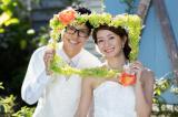 【東京婚活】運命の恋、見逃していませんか?~恋愛遺伝子で運命のパートナーとマッチング~