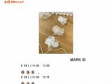 【静岡市・葵区】アンティークレースのヘアクリップ作り@MARK IS 静岡