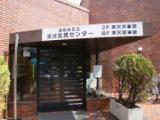 【中止】深沢児童館 4月ぽかぽかひろば