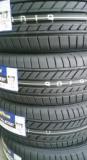 グッドイヤーイーグル LS EXE低燃費タイヤ激安和泉市、タイヤ激安高石市、泉大津市