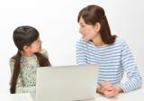 <開催延期> プログラミング教育必修化時代に親が知っておきたいこと | オープンテクノカレッ...