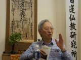 (休講中)福神講座・菅野博史先生『摩訶止観(まかしかん)』講義