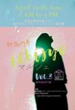 4月27日・28日 新高円寺ichijyoマルシェvol.3開催! | シナト・ビジュアルクリエーション