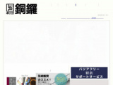トークイベント「日本初の女性写真師・島隆さんを巡って」