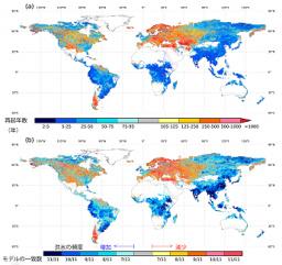 <開催延期> 都市防災講座2020 part1-地球温暖化による世界の洪水リスクの変化と対策- | オー...