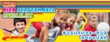 キッズハイパフォーマンススペシャリスト資格 | 全米エクササイズ&スポーツトレーナー協会【NE...