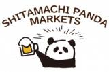 シタマチパンダマーケット