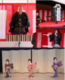 浅草伝統文化まつり