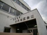 代田児童館北沢子どもの居場所(きたっこ) 卓球にチャレンジ