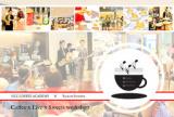 UNITE! COFFEE & CONCERT ~コーヒー+コンサート+スイーツワークショップ~